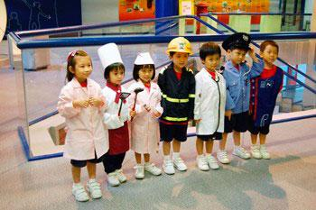 Confecção de uniformes personalizados